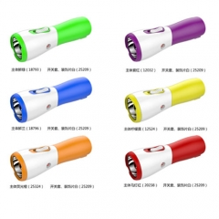 2W led torch light